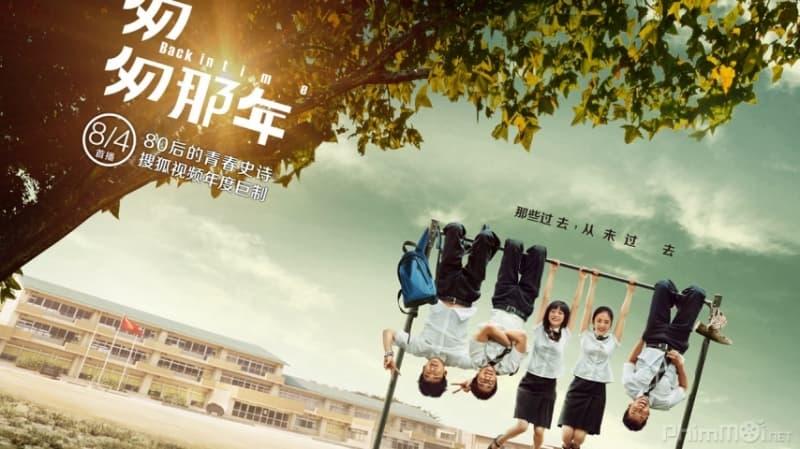Những bộ phim học đường Trung Quốc hay nhất