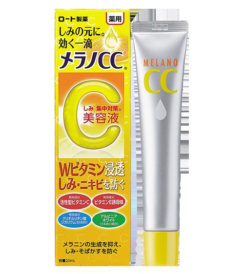 Kem trị thâm mụn Vitamin C Melano CC Beauty Essence
