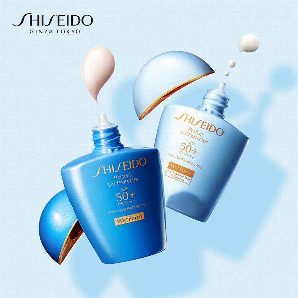 Shiseido GSC Perfect UV Protector S